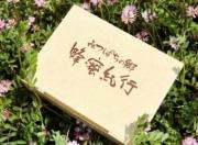 化粧箱(黄)