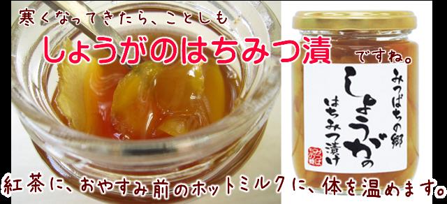 寒くなってきたら、生姜のはちみつ漬で体を温めましょう。